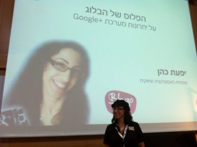 on behalf of Google Israel